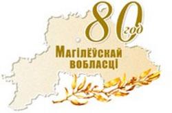 Бобруйск - культурная столица