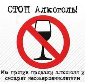 Мы против алкоголизма фото адреса центров от алкоголизма чисты